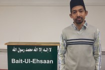 Local mosque aims to clear misconceptions about Islam