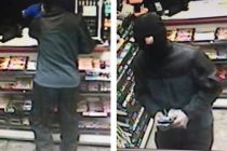 A Windsor gas station robbed