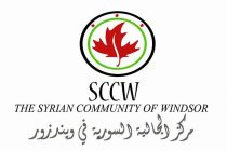 New Syrian community community opens in Windsor