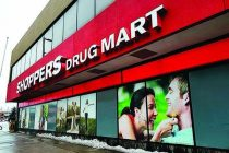 Shoppers Drug Mart strikes deal with Aurora Cannabis